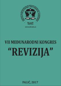 zbornik-za-seminar-page-001-1