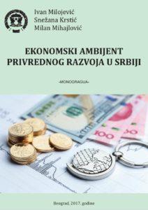 ekonomski-ambijent-privrednog-razvoja-u-srbiji-prva-strana-page-001