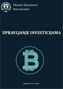 upravljanje-investicijama-prednja-strana-page-001